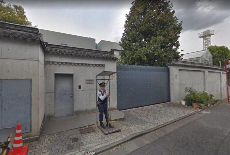 【大使館】駐日大使公邸一覧公開!